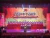 泸州市人大系统庆祝中华人民共和国成立70周年暨纪念地方人大设立常委会40周年文艺演出活动举行