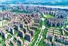 """泸州:城变70年 迈向""""双两百"""""""