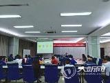 泸州兴泸水务集团组织开展服务规范及技能培训