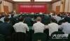 泸州:市监委第一届23名特约监察员上岗