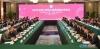 2019全国工商联主席高端峰会恳谈会在蓉举行 高云龙彭清华徐乐江讲话