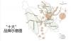 四川正式启动十大文旅品牌建设 明年6月完成方案编制