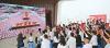 四川各地群众收听收看庆祝中华人民共和国成立70周年大会