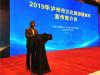 2019年泸州市文化旅游暨城市宣传推介会在兰州举行