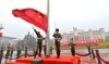 四川省庆祝中华人民共和国成立70周年升国旗仪式在成都市天府广场隆重举行