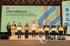 泸州选手在全省交通运输行业技能大赛上获得佳绩