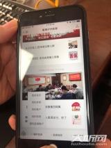 泸州:城乡居民微信上缴费医保费  还需要等等