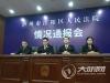 泸州江阳区人民法院三个月执行到位金额超6578万元
