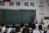 38年的坚守  他见证了泸州教育发展