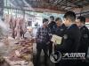 """泸州市整合部门力量开展专项整治  向漠视侵害群众利益行为""""亮剑"""""""