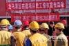 泸州:龙马潭区法律援助进工地 让维权与农民工零距离