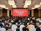 """省委宣讲团首场报告会举行 基层宣讲骨干是""""主角"""""""