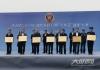 泸州表彰一批119消防奖先进集体和个人