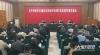 泸州中心城区山体保护条例下月施行  禁止8类行为