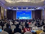 2019年四川省节能环保品牌推广全川行走进泸州