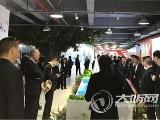 兴泸水务集团组织参观泸州城建成就展