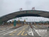 仅一根人工车道其余都是ETC 泸州高速路收费站改造完成