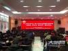 泸州市厂务公开民主管理宣讲团走进江南科技产业园