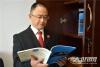 泸州:创新工作思维和工作方法   让司法更好地服务于民
