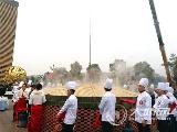 超多美食 中国龙城泸县第二届美酒美食文化活动周开幕