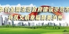 【法治泸州】泸州邀你参与创建全国法治政府建设示范市