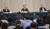 四川省2020年高层次人才迎春座谈会召开,省委书记省长为19名杰出人才奖获奖者颁奖