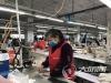 每人500元 泸州泸县一企业发放返岗补贴