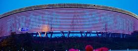 泸州城市地标亮灯为武汉加油