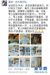 周星驰为四川医疗队加油:你们是我心中的盖世英雄