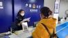 泸州警方发布公安业务办理指南助力复工复产