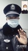 泸州:双警家庭战疫线  不能见面的第22天