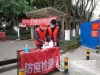 12名志愿者、5个院落、723人…三道桥社区防疫的日常