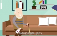 """""""新冠肺炎""""―老年人防控说实在要�c"""