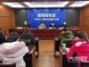 泸州召开疫情防控新闻发布会  介绍防控情况答记者提问