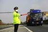 四川高速公路已全部恢复正常通行 目前,全免费!