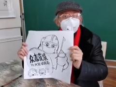 """泸州摄影家笔下的战""""疫""""漫画"""