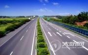 泸州市境内普通国道、省道实现提档升级
