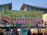 【花开天府 安逸四川】巴适得板!四川112家旅游景区对全国游客免费开放一个月