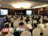 泸州:疫情防控形势持续向好  经济社会发展秩序恢复正常