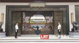 泸州西城·青云台城市墅院样板间开放  高端住宅新体验