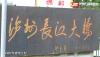 MG动画+实景 | 泸州长江大桥独白