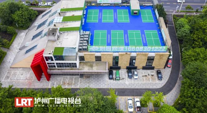 """楼顶配置网球场 泸州这家图书馆将成""""打卡"""