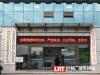 泸州:江南科技产业园推进普法依法治理工作