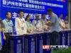 泸州第七届双创大赛分组决赛开战 55进12