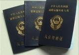"""@张立海 你问的""""运输资格考试""""的问题有回复了"""