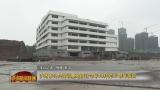 泸州市公共实训基地预计10月完工 明年投入使用