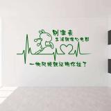 生活中的冷笑话.mp3