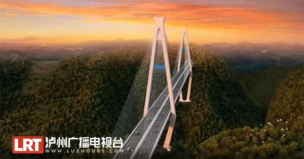 世界最长跨径悬浇拱桥古金高速四川段建设全面铺开