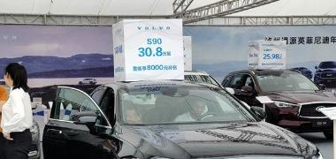 2021泸州全民消费月购车节开幕  部分车型优惠超10万