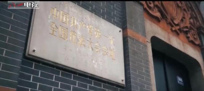 慶祝建黨百年主題MV《追光》發布